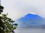 Japan −日本