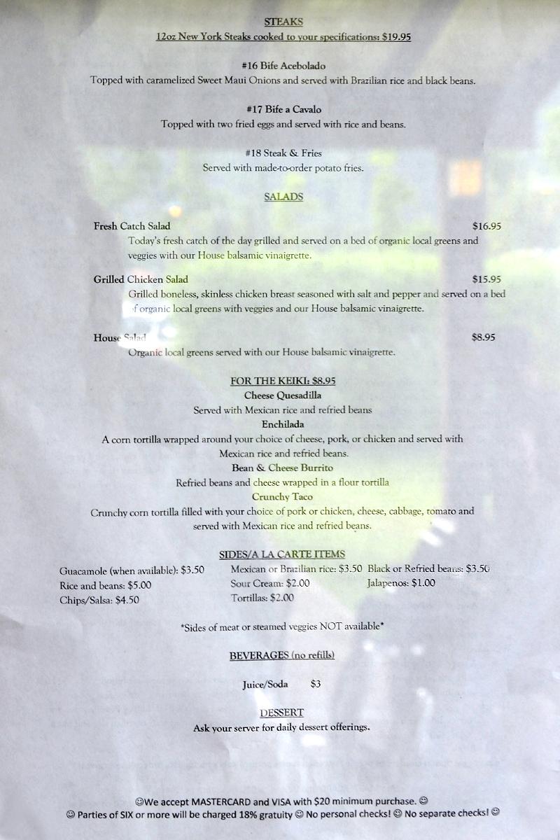 03_menu