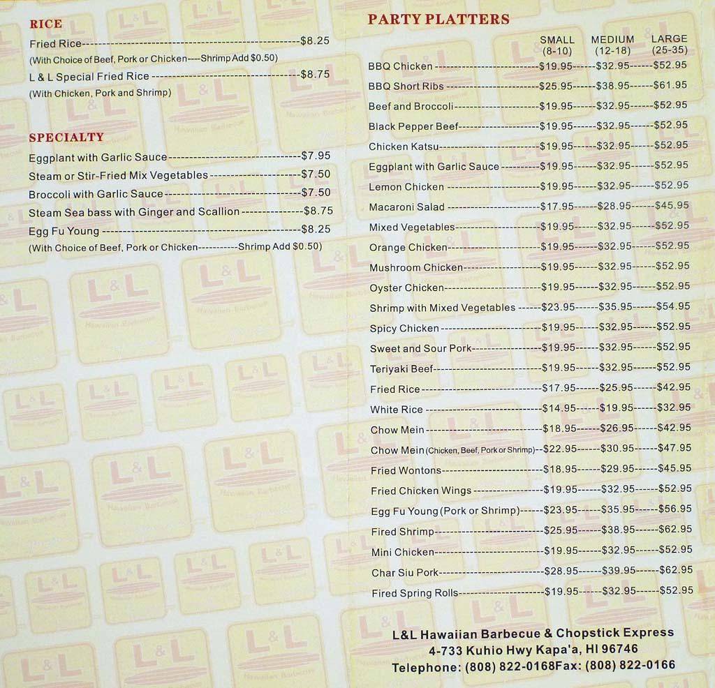 05_menu