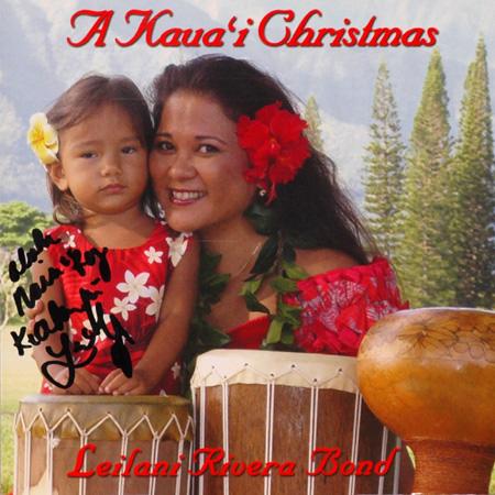"""Splash of Kauai » Splash of Kauai -Shopping- » """"A Kaua'i Christmas ..."""